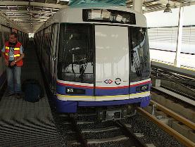 Hytera 2002